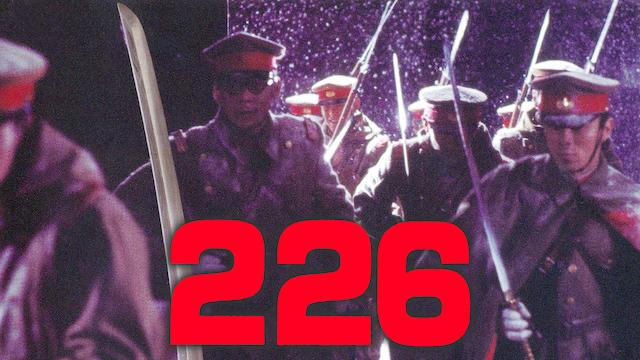 226動画配信