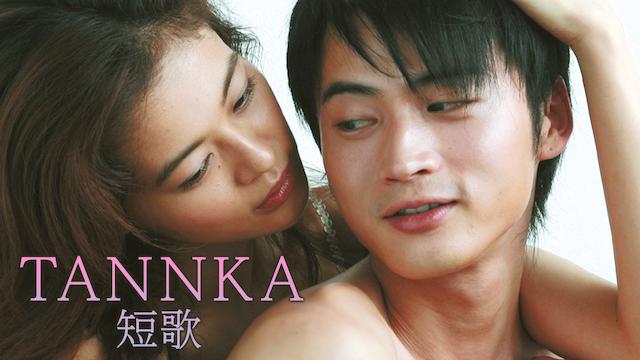 TANNKA 短歌の画像