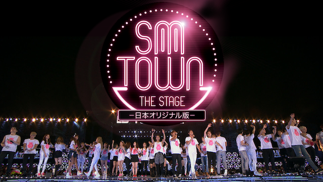 SMTOWN THE STAGE -日本オリジナル版-