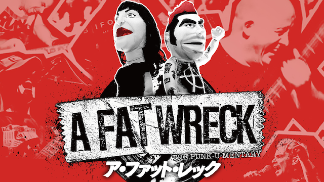 A FAT WRECK:ア・ファット・レックの画像