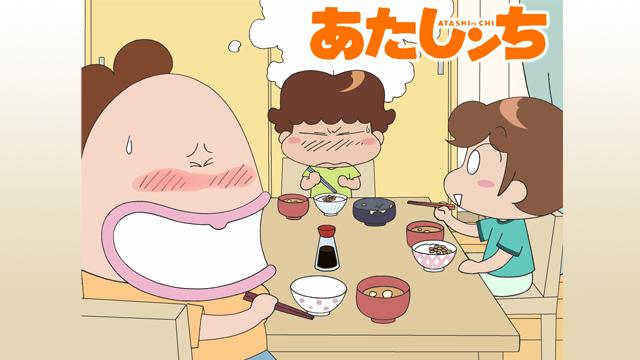 アニメ『あたしンち』無料動画まとめ!1話から最終話を見逃しフル視聴する方法!