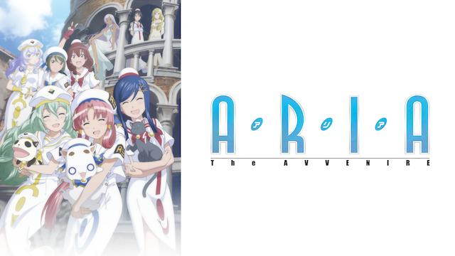 ARIA The AVVENIRE
