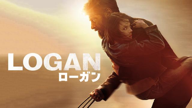LOGAN/ローガンの画像
