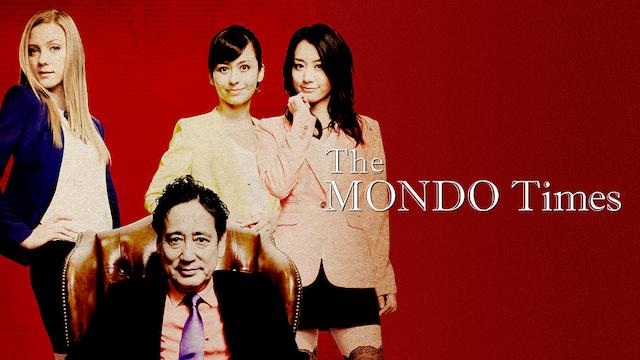 The MONDO Times