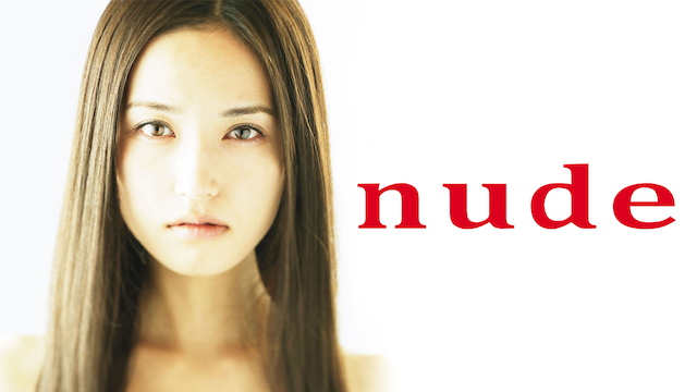 nude動画フル