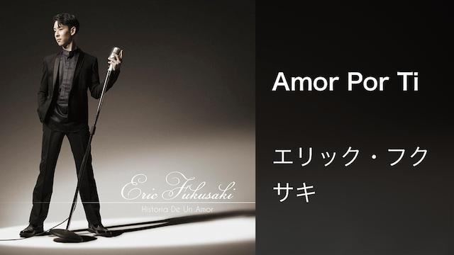 エリック・フクサキ『Amor Por Ti』(Music Video)