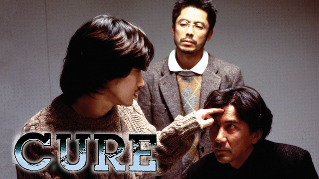 CURE動画