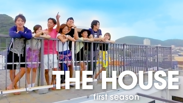 THE HOUSE first season