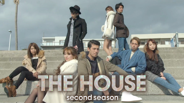 THE HOUSE second season