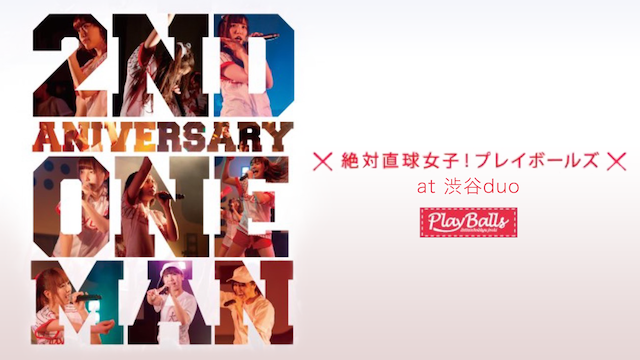 2nd Anniversary oneman at 渋谷duo