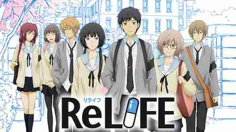 ReLIFEのサムネイル