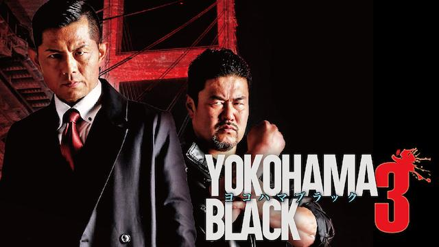 YOKOHAMA BLACK3