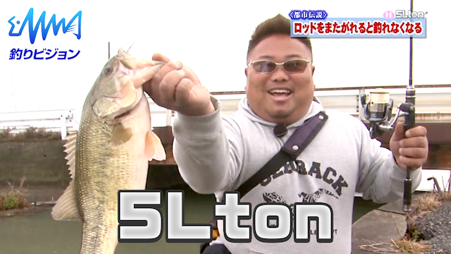 5L ton