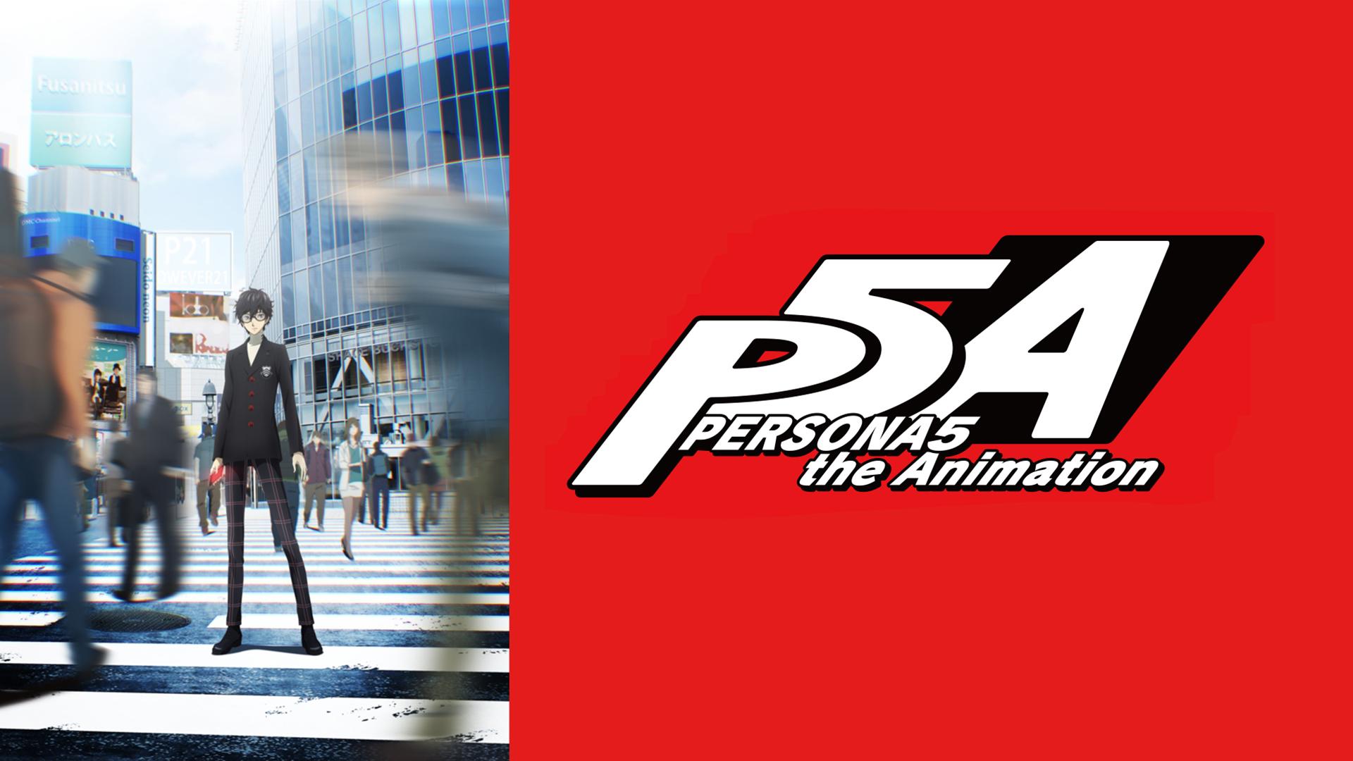 アニメ『ペルソナ 5』無料動画まとめ!1話から最終回を見逃しフル視聴できるサイトは?
