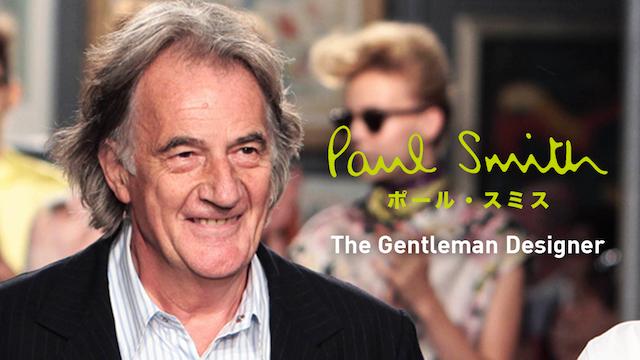 ポール・スミス Gentleman Designer