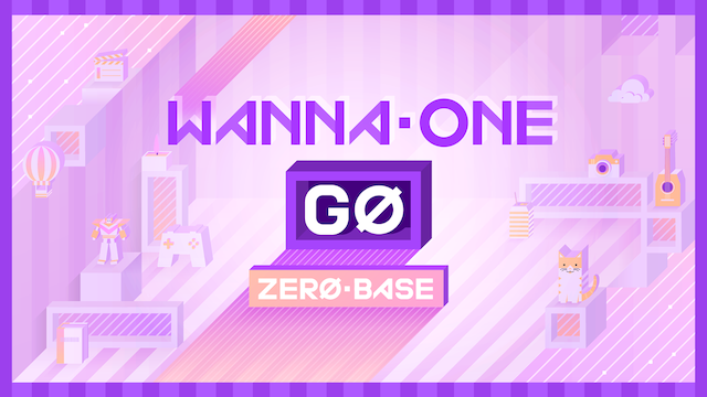 Wanna One GO:ZERO BASE EP2の画像