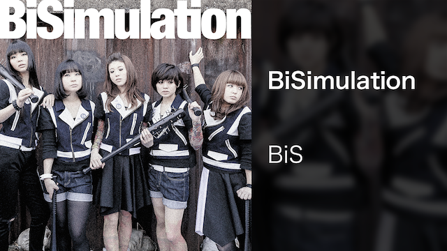 【MV】BiSimulation/BiS