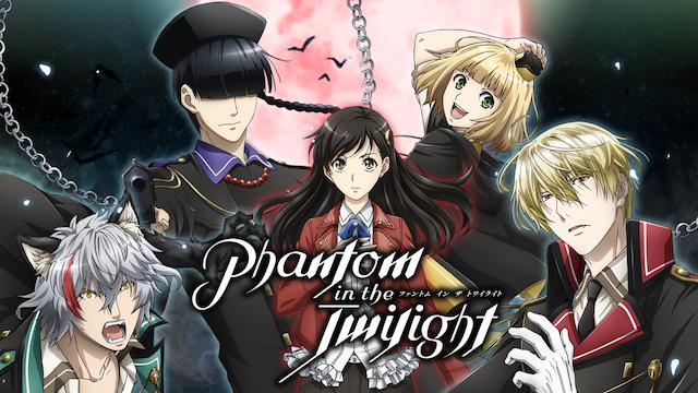 Phantom in the Twilight 第5話 妖精の恋人の画像