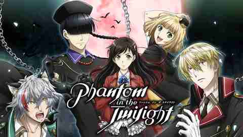 Phantom in the Twilightのサムネイル