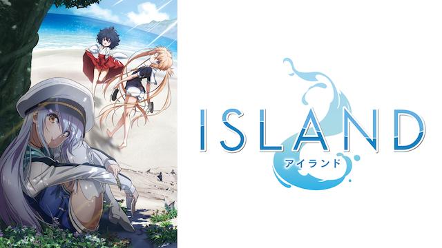 ISLAND(アイランド) Jump.01 またあえたけどアナタはの画像