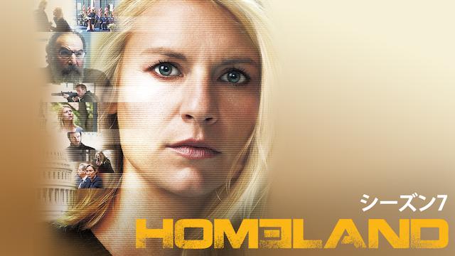 HOMELAND/ホームランド シーズン7 第2話 反逆の画像