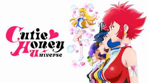 Cutie Honey Universeのサムネイル