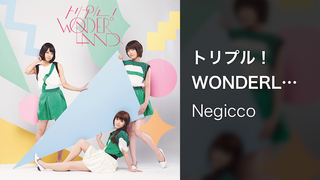 【MV】トリプル!WONDERLAND/Negicco