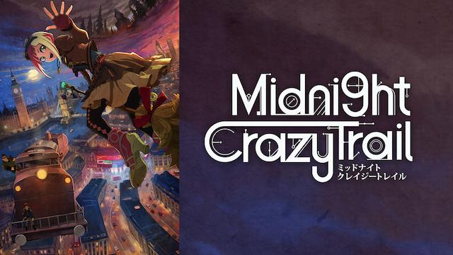 Midnight Crazy Trail