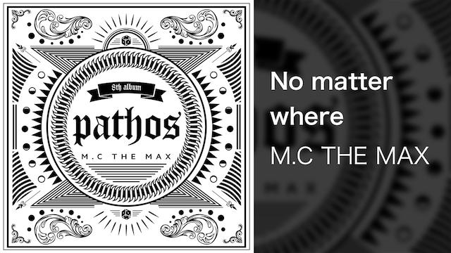 【MV】No matter where/M.C THE MAX