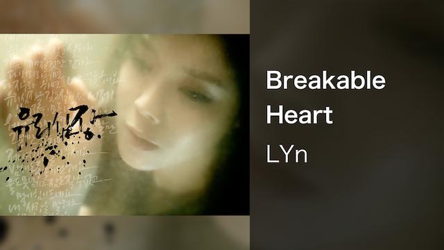 【MV】Breakable Heart/LYn