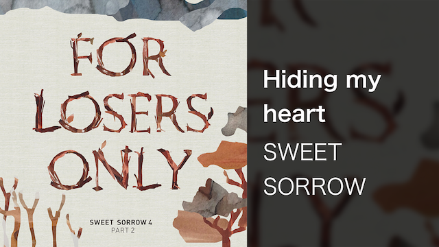 【MV】Hiding my heart/SWEET SORROW