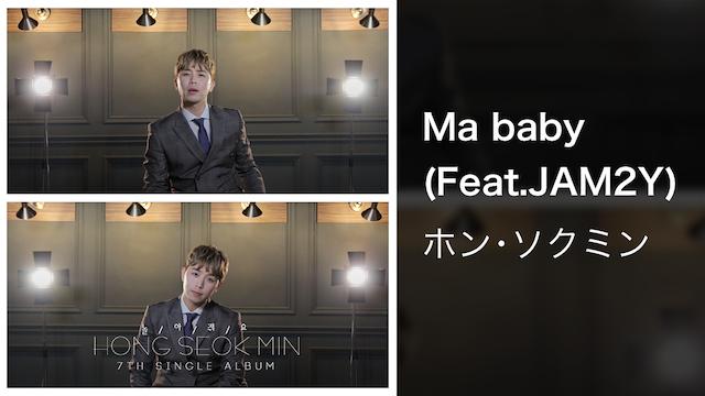 【MV】Ma baby (Feat.JAM2Y)/ホン・ソクミン