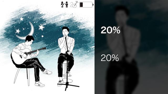 【MV】20%/20%