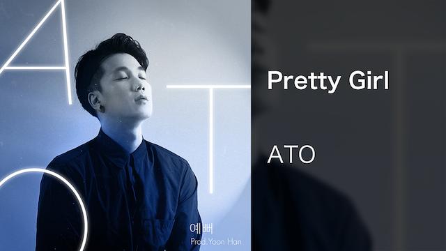 【MV】Pretty Girl/ATO