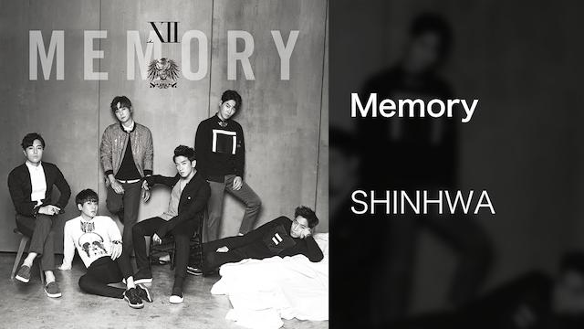 【MV】Memory/SHINHWA