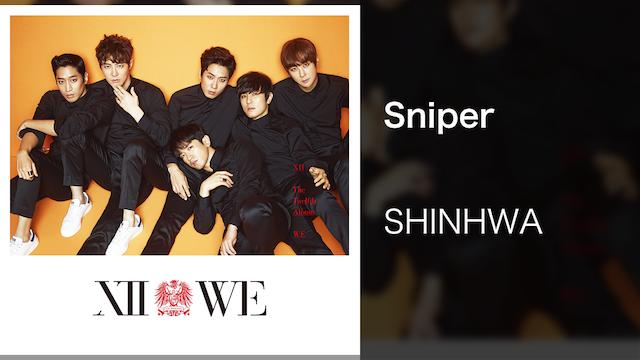 【MV】Sniper/SHINHWA