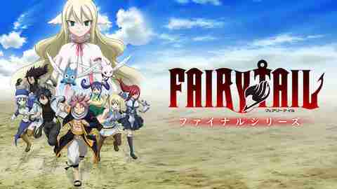 FAIRY TAIL ファイナルシリーズのサムネイル