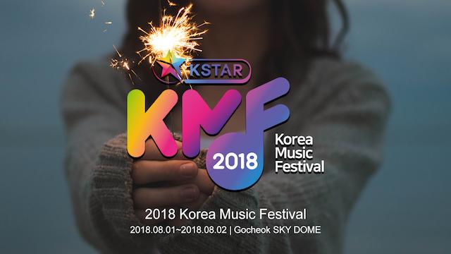 2018KOREA MUSIC FESTIVAL