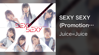 Juice=Juice『SEXY SEXY』(Promotion Edit)