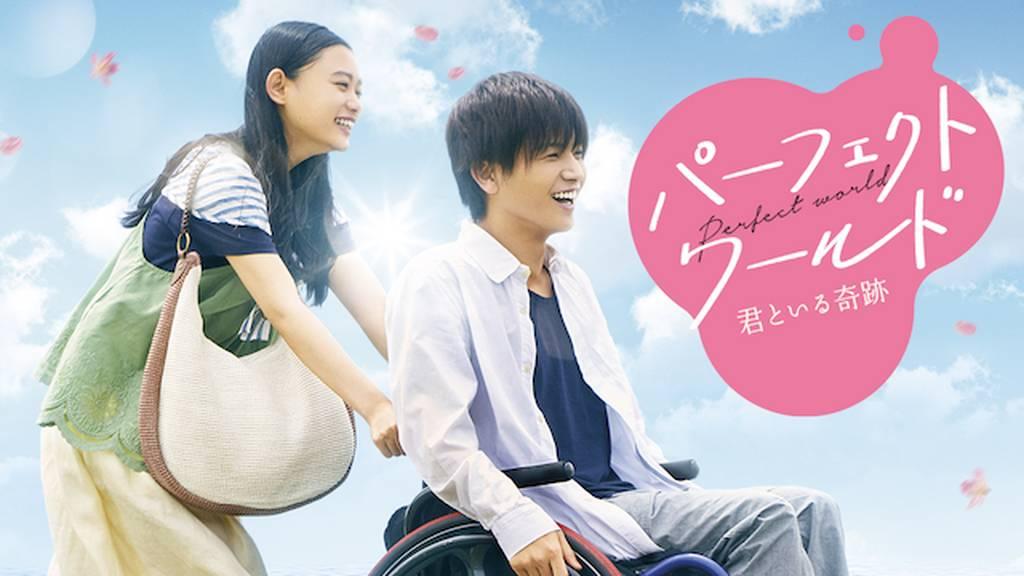 2019年5月度U-NEXT見放題・レンタルランキング発表!