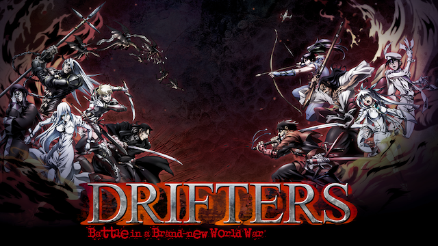 DRIFTERS 12 みつめて☆新選組~熱血九州男児の唄~の画像