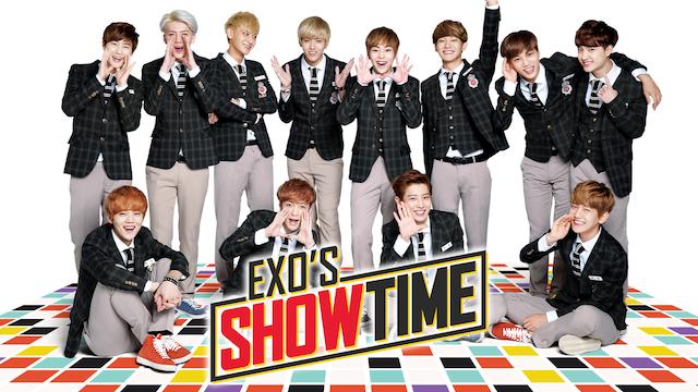 EXOs SHOWTIME #6無料視聴