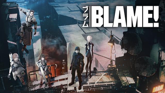 映画|BLAME!のアニメ動画を無料フル視聴できる配信サービスと方法まとめ | VODリッチ