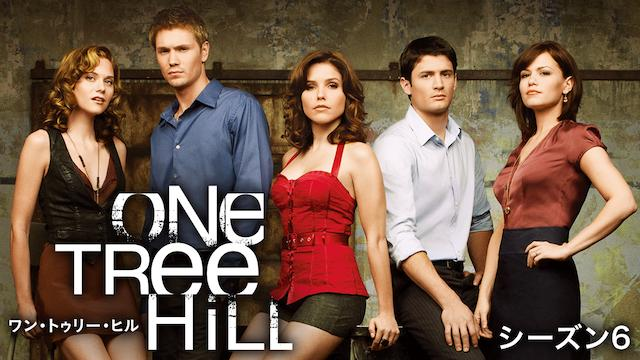 One Tree Hill シーズン6