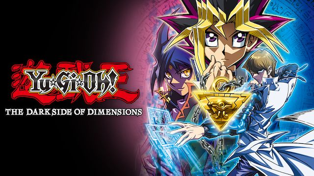 遊戯王THE DARK SIDE OF DIMENSIONS