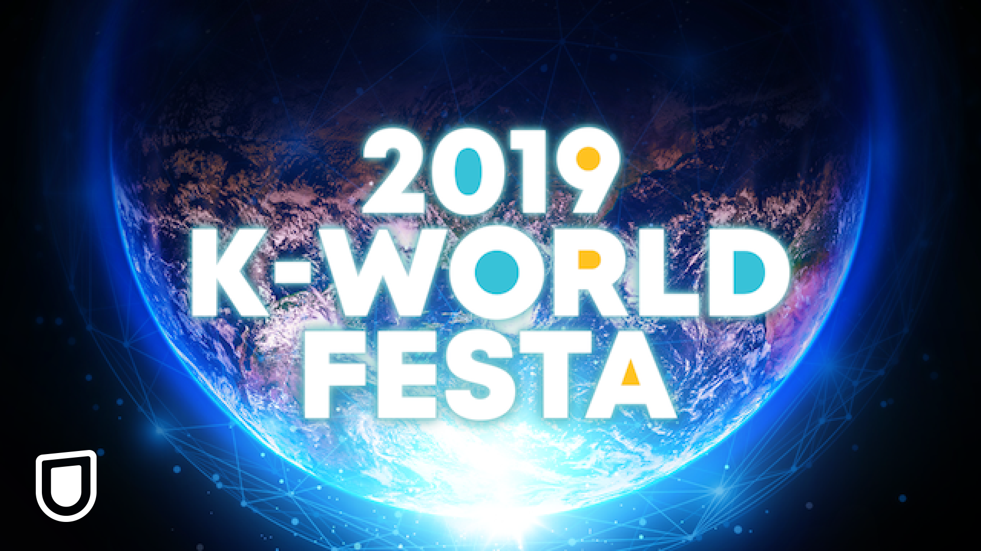 2019 K-WORLD FESTA