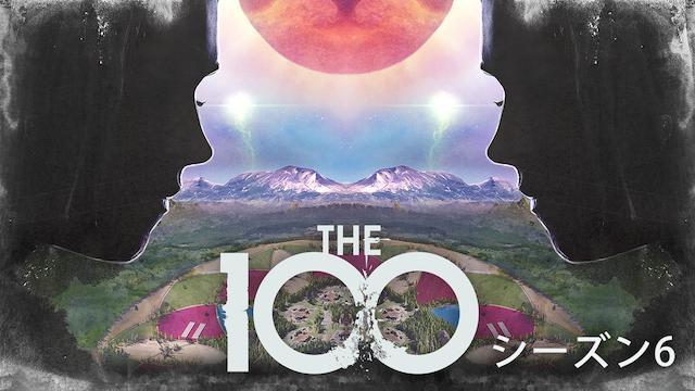 The 100/ ハンドレッド シーズン6