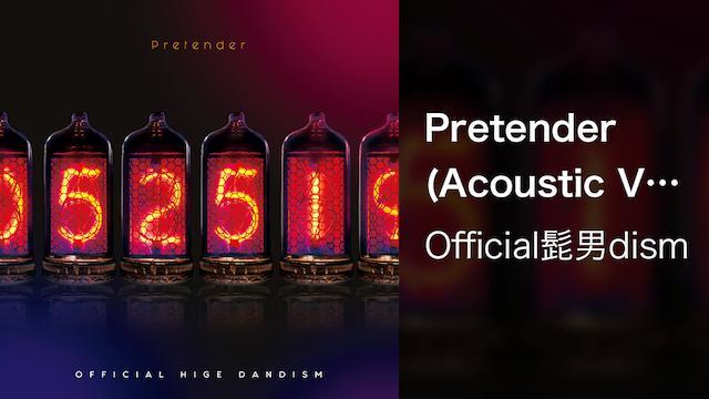 Pretender(Acoustic Ver)