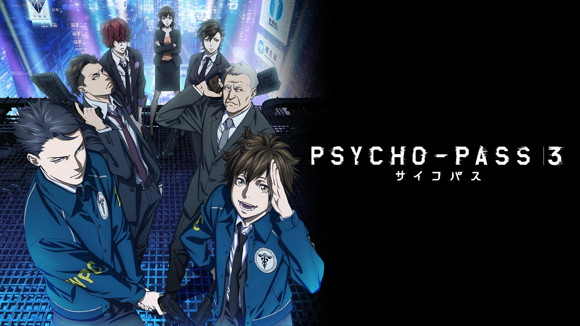 アニメ『PSYCHO-PASS サイコパス 3』無料動画まとめ!1話から最終回を見逃しフル視聴できるサイトは?