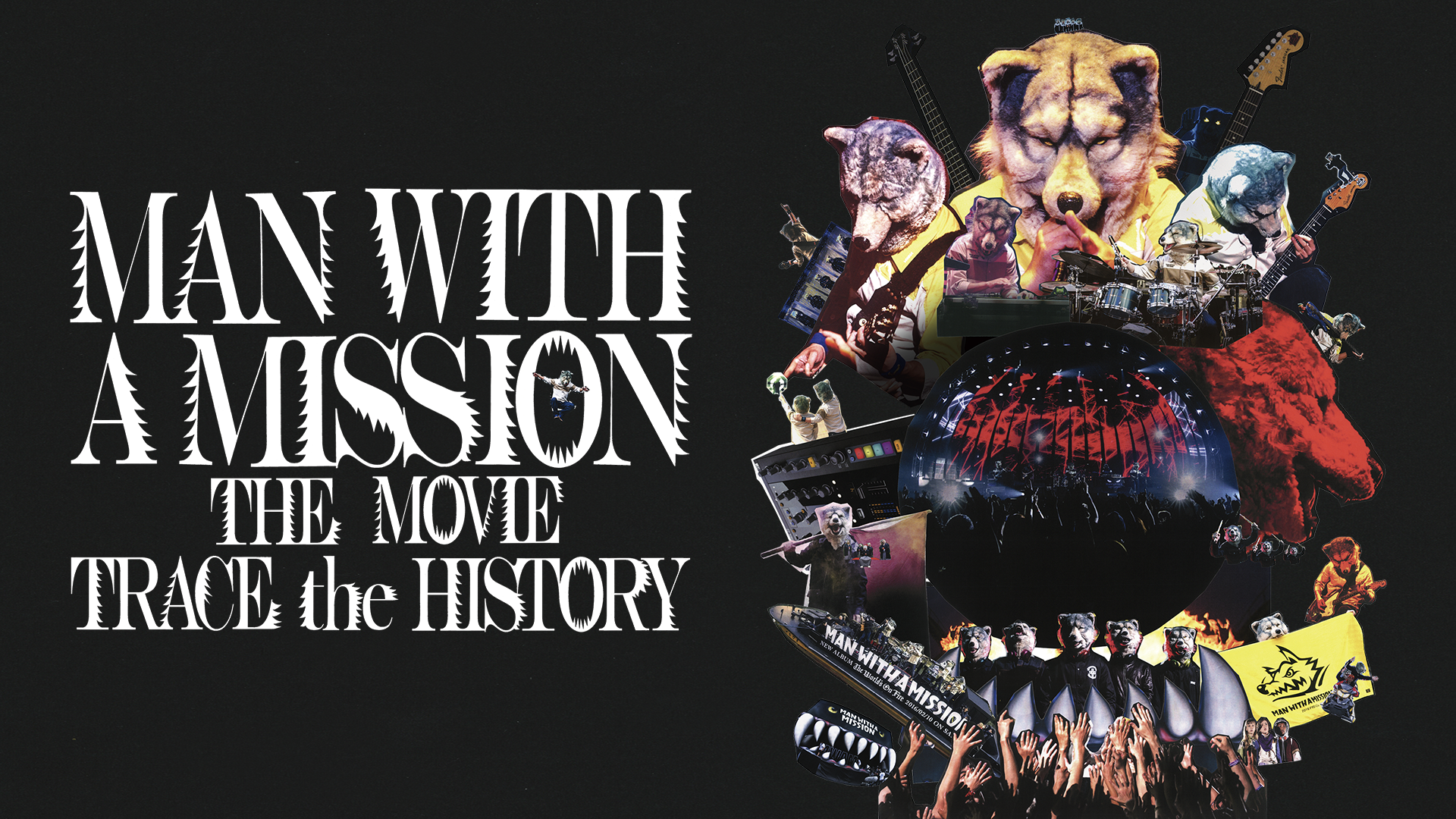映画『MAN WITH A MISSION THE MOVIE TRACE the HISTORY』無料動画!フル視聴できる方法を調査!おすすめ動画配信サービスは?